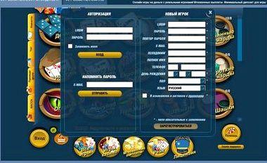 Китайское домино играть бесплатно онлайн