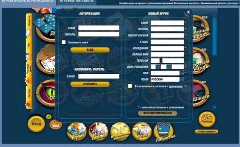 Китайское домино играть бесплатно онлайн Маджонг онлайн, но классический вариант