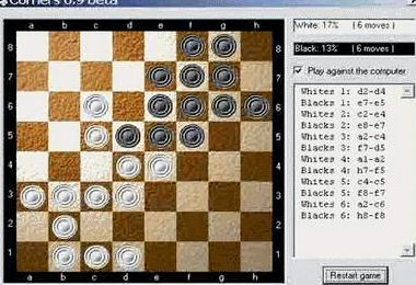 Компьютерная игра уголки