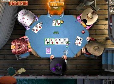 Король покера 2 играть бесплатно полную