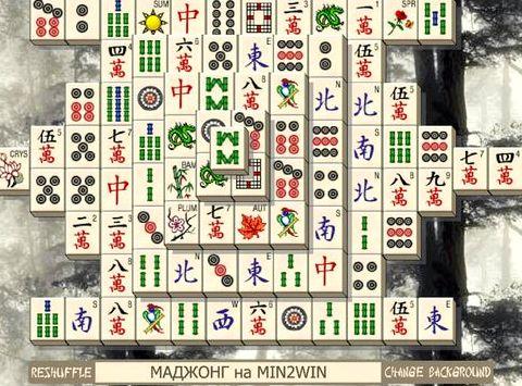 Маджонг разный играть бесплатно во весь экран вы могли бы себе