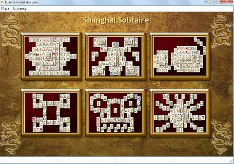 Маджонг титан играть онлайн лягушка, умеющая выплевывать из