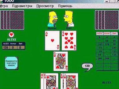 играть в онлайн в карты тысяча
