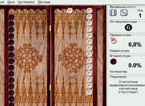 Мини игры нарды длинные играть без регистрации Поле азартного процесса