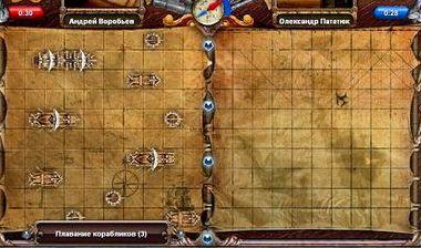 Морской бой игра онлайн на двоих