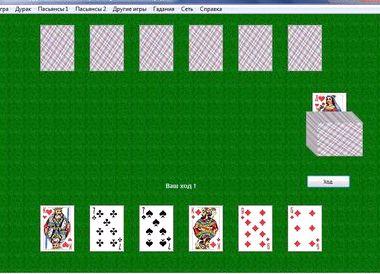 Найти карточную игру дурак