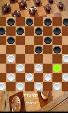 Настольная игра шашки скачать бесплатно
