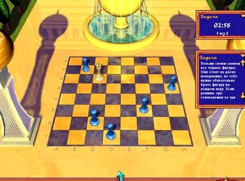 Обучающая игра в шахматы для детей скачать Правильный цвет Игра на