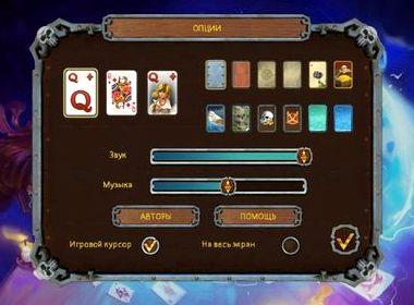 Пасьянс 3 играть онлайн
