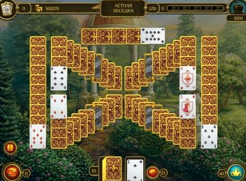 Пасьянс 3 играть онлайн по старшинству