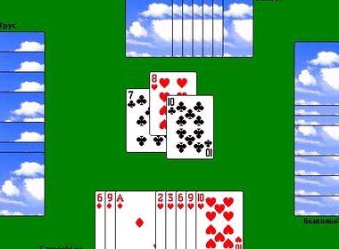 Игра в карты черви играть бесплатно без регистрации онлайн научится играть в карты в козла видео