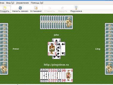 Пасьянс червы играть бесплатно онлайн без регистрации
