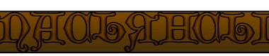 Пасьянс двадцать рамблер