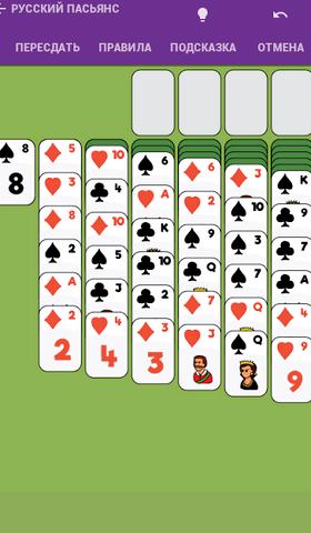 Пасьянс кэнфилд по 3 карты играть бесплатно Целью игры является удаление всех