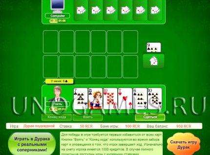 Пасьянс косынка флеш игра котором игроку отводится роль