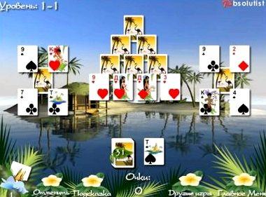Пасьянс пирамида багамы играть