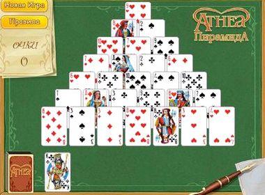 Пасьянс пирамида играть