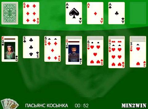 Пасьянсы играть бесплатно онлайн на русском языке Стандартная версия карточной