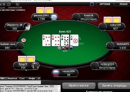 Покер бесплатно онлайн без регистрации На нашем сайте вы сможете