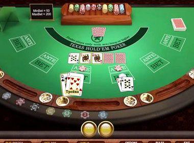 Покер холдем онлайн играть бесплатно без регистрации