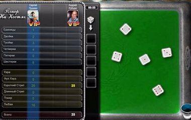 покер кости онлайн играть в