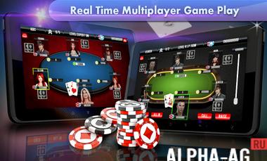 Покер на костях сундук мертвеца играть онлайн бесплатно играть в козел карты