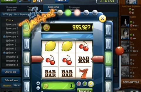 Покер онлайн играть бесплатно на русском языке Смешанный мир Помогите