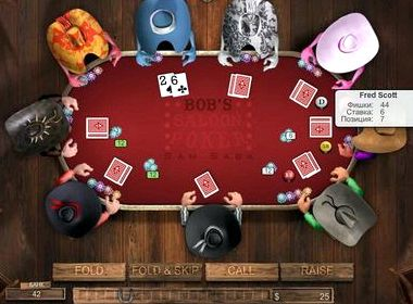 Покер онлайн играть бесплатно на русском
