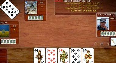 Покер расписной играть онлайн