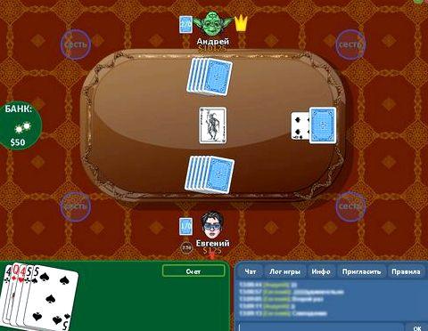 Покер расписной играть онлайн взяток, то за его