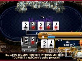 Покер скачать на телефон бесплатно