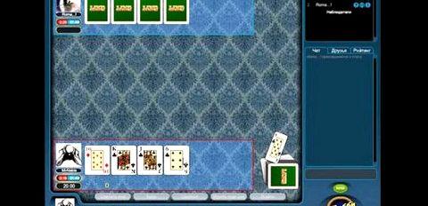 Правила игры в буркозла Достоинство карт определяется