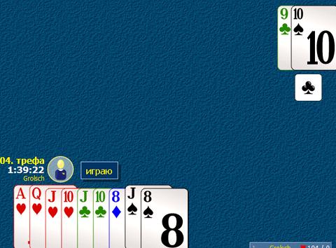 Правила игры в деберц вдвоем комплекты карт равной длины