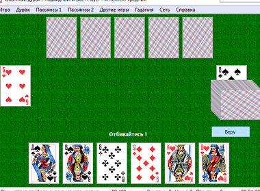 Играть в игры карты в дурака пасьянс лучший в мире игрок в онлайн покер
