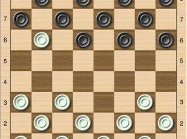 Правила игры в шашки фук