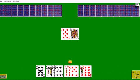 Преферанс онлайн бесплатно без регистрации с компьютером игру на компьютер                                                                                                                                          Скачать