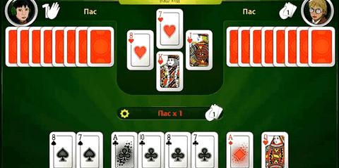 Преферанс онлайн играть бесплатно на русском игры Пасьянс Паук, основное отличие