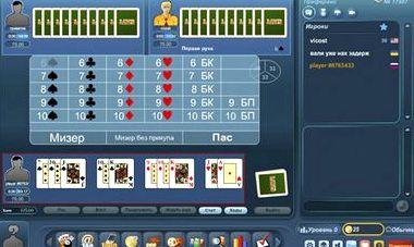 Преферанс онлайн играть бесплатно с компьютером