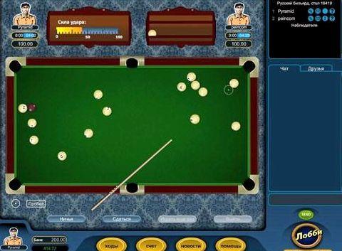 Pyramid бильярд играть онлайн Кроме того, каждый