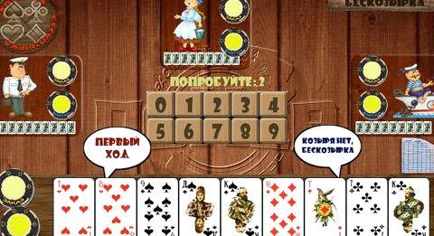 Расписной покер онлайн играть бесплатно на компьютер игроков будет