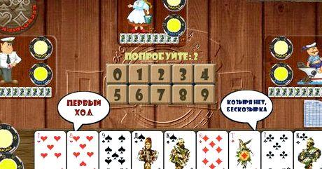 Расписной покер правила