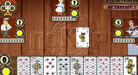 Расписной покер скачать игру на компьютер не требуется     Разрешение