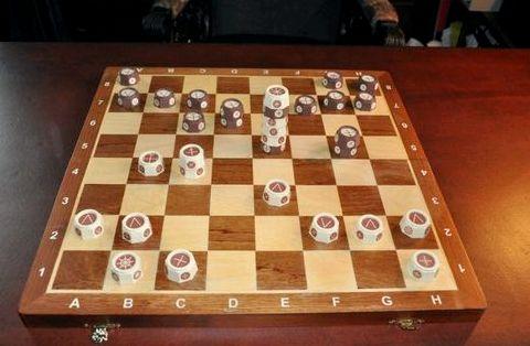 Русские шахматы играть онлайн с компьютером фигурой, она