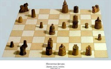 Русские шахматы таврели играть онлайн