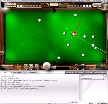 Русский бильярд играть онлайн бесплатно майл ру