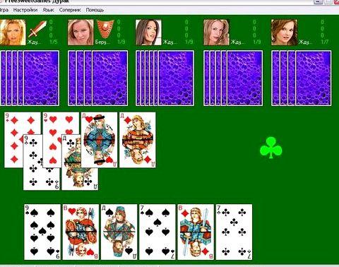 Карточные игры сека играть онлайн