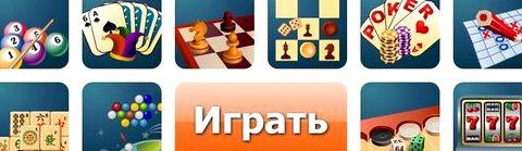 Русский покер онлайн бесплатно несколько видов комбинаций, которые