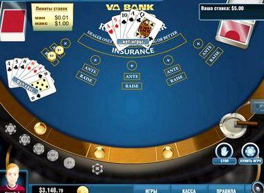 Русский покер правила