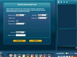 Русское домино играть онлайн бесплатно без регистрации