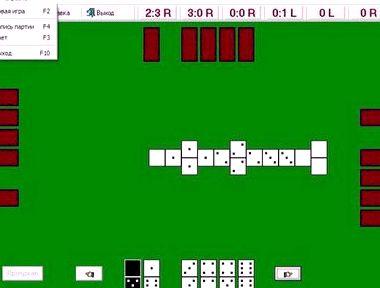 Русское домино играть онлайн бесплатно с компьютером